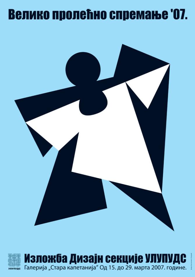 Vizuelni identitet izložbe Dizajn sekcije ULUPUDS-a – 2007. | Plakat