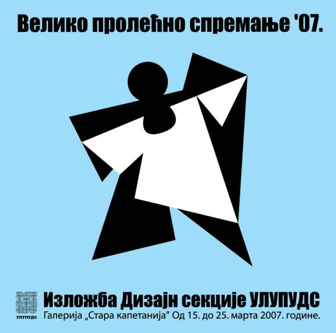 Vizuelni identitet izložbe Dizajn sekcije ULUPUDS-a – 2007. | Omot za CD