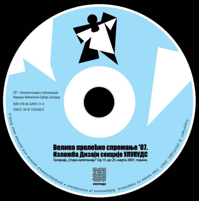 Vizuelni identitet izložbe Dizajn sekcije ULUPUDS-a – 2007. | CD