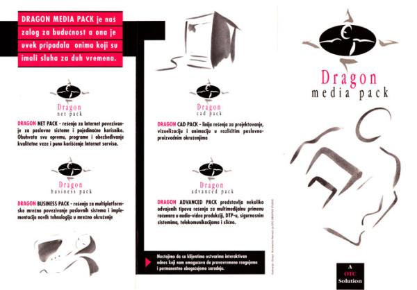 """Promotivni letak """"Dragon Media Pack"""" (OTC computers) (ilustracije i dizajn)   1986"""