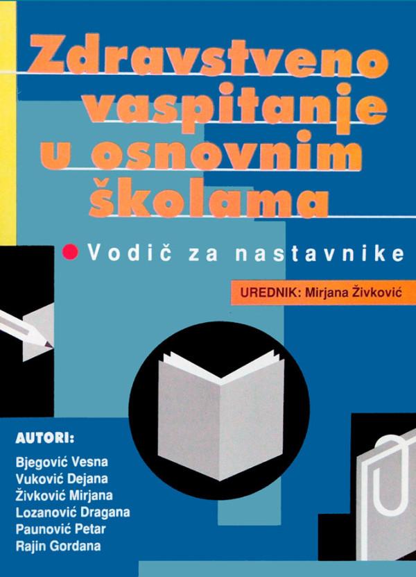 "Publikacija ""Priručnik: Zdravstveno vaspitanje u osnovnim školama – vodič za nastavnike"" | 1997 | Naslovna strana"
