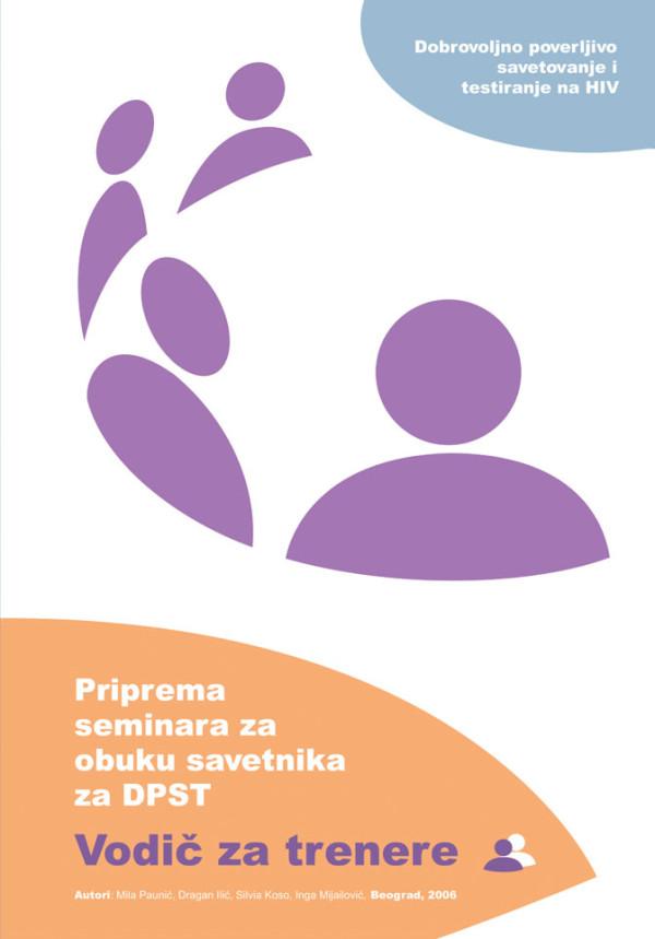 """Publikacija """"Priprema seminara za obuku savetnika za DPST (Dobrovoljno poverljivo savetovanje i testiranje na HIV) – vodič za trenere"""""""