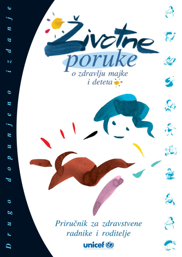 "Vizuelni identitet projekta ""Životne poruke"" | 1999 - 2003 | Naslovna strana"